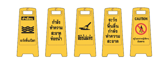 FLOOR-STAND-SIGNS