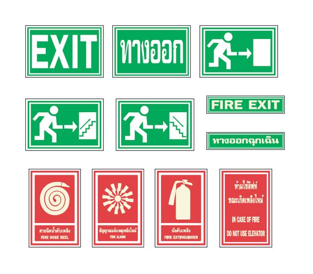 LUMINESCENT-SIGNS