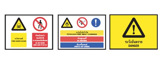 MULTI-PURPOSE-SIGNS