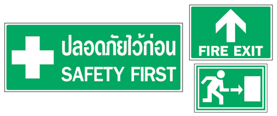 SAFE-CONDITION-SIGNS