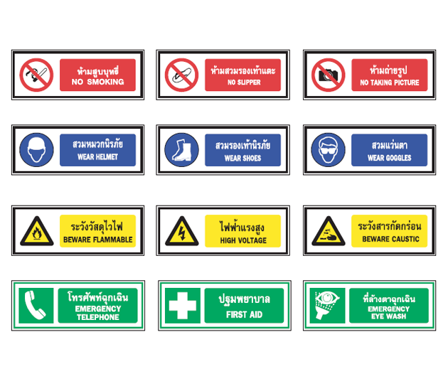 SAFETY-SIGNS